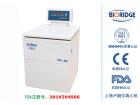 �R湘�x DDL-5M 低速冷�鲭x心�C