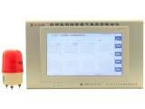 TH-2200工作场所有毒气体检测报警仪