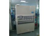 天津三星电子厂用除湿机