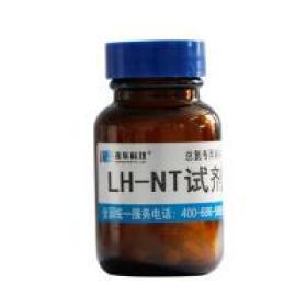 连华科技实验室总氮专用耗材试剂 LH-NT-100