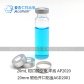 20ml钳口顶空瓶   透明/棕色  圆底/平底