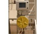 DKK HSCA-2000 总硫分析仪