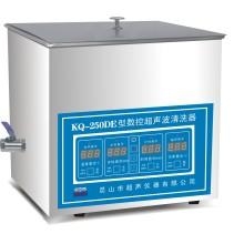 舒美牌 KQ-250DE 台式数控超声波清洗器