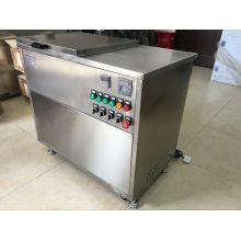 超声波恒温水浴SCQ-H600A