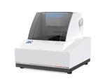 聚光科技近红外分析仪 SupNIR 2700