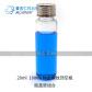 20ml  螺纹顶空瓶 透明/棕色