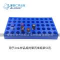 2ml  �悠菲考�  50孔 聚丙烯材�|