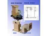BJ26波导微波激励腔(铝制)