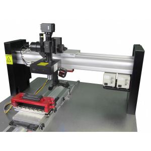 ImageXpert 油墨喷涂质量分析仪