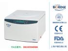 卢湘仪TD5Z 美容专用自体脂肪移植离心机