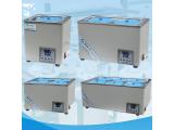 上海垒固BHS-4数显电热恒温水浴锅 双列四孔