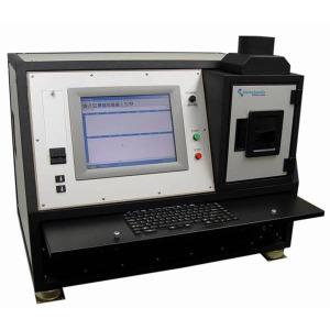 Spectro M/C-W军用油液分析光谱仪