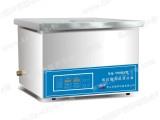 KQ-700DV台式数控超声波清洗器