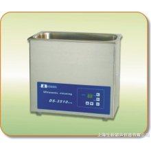 超声波清洗机DS-3510DTH