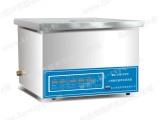 KQ-500VDV台式三频数控超声波清洗器