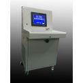 成儀牌ZLS-26D/M 型氦質譜檢漏儀