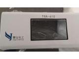 JY-TGA610热重分析仪