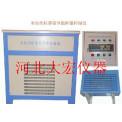 標準養護室全自動控溫控濕設備