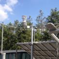 Gill MetPak Pro超聲波氣象站