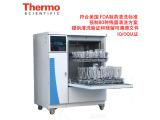 赛默飞世尔U800 玻璃器皿消毒 洗瓶机