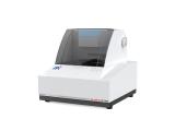 聚光科技 SupNIR2700系列 近红外分析仪