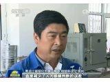冠亚SFY饲料快速水分仪,粮食酒糟水分仪