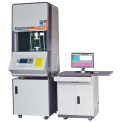 RPA-8000 橡膠加工分析儀