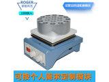 磁力搅拌配套试管加热适配器