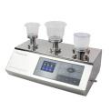 微生物限度檢測儀HTY-305S