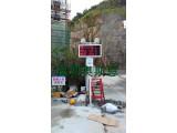 城乡建委建筑工地扬尘污染监测管控方案