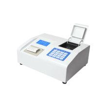 智能型氨氮测定仪5B-6D