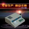 CTL-12化學需氧量COD測定儀