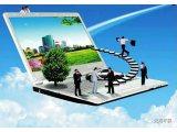 企业及公众服务信息系统