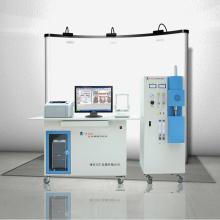 TR-H200高频红外碳硫分析仪