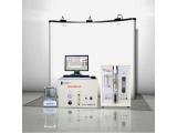 TR-H200E型电弧红外碳硫分析仪