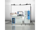 TR-H200A高频红外全能元素分析仪