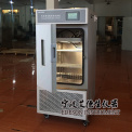 Edeson药品强光稳定性试验箱 EHC-250LS