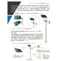 微型☆空气质量监测仪