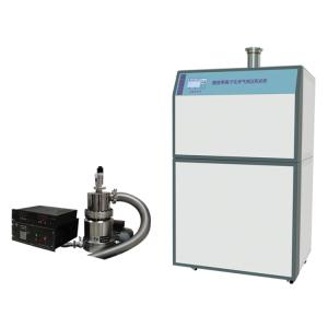 微波等离子化学气相沉积系统,VKTR,WBDQC-4