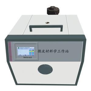 实验室高温微波灰化炉、WBH-2