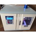 左乐品牌650CT多用途恒温超声〖波萃取机