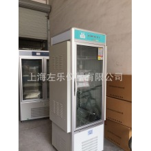 150L人工气候箱PRX-150B