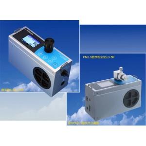 数字粉尘仪LD-5R/PM2.5数字粉尘仪LD-5R