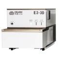 禾苗 E3 -3D 镀层测厚仪