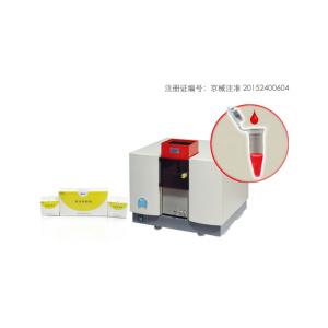 普析通用 MG2原子吸收光谱仪