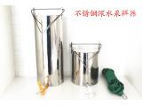 全不锈钢桶式深水采样器