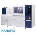 小角和廣角X射線散射系統NANOPIX