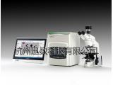 GenTox 5微核分析/菌落計數/細胞計數聯用儀