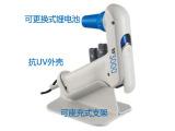 电动移液管控制器/电动移液器