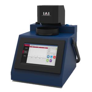 IAS-2000 便携式谷物分析仪